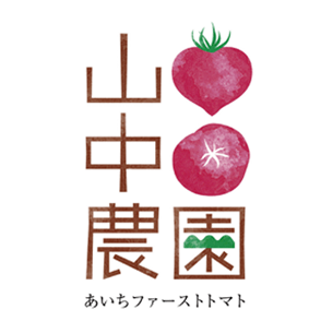 山中農園様ロゴ